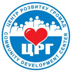 Центр розвитку громад